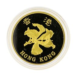 1997 $1000 Commemorative Hong Kong Gold Coin