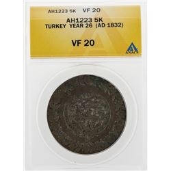 AH 12223 5 Kurush Turkey Year 26 AD 1832 Coin ANACS VF20