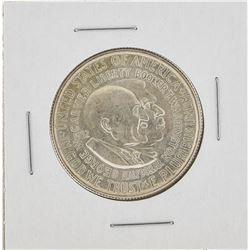 1952 Carver-Washington Commemorative Half Dollar Coin
