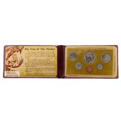 1980 Coins of the Republic of Singapore Year of the Monkey (6) Coin Set