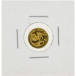 1984 1/20 oz China Panda Gold Coin