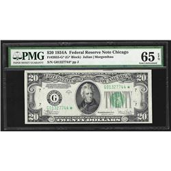 1934A $20 Federal Reserve STAR Note PMG Gem Uncirculated 65EPQ