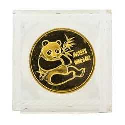 1982 1/10 oz. China Gold Panda Coin - Sealed