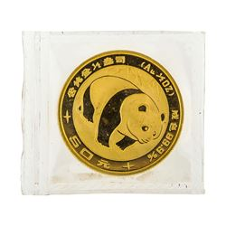 1983 China 1/2 Oz. Gold Panda Coin Sealed