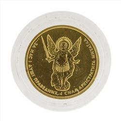 2013 Ukraine 2 Griwna Archangel Michael 1/10 oz Gold Coin
