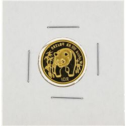 1986 1/10 oz China Panda Gold Coin