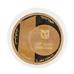 1983 Israel Valour 10 Sheqalim 1/2 oz Gold Coin