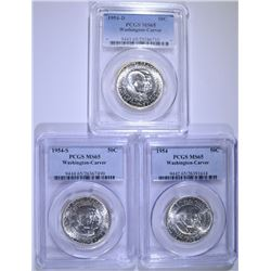 1954 P, D & S WASHINGTON-CARVER HALF DOLLAR SET - ALL PCGS MS65