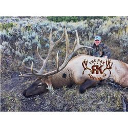 3-day Utah Rocky Mountain Elk Up to 350 SCI Hunt for One Hunter