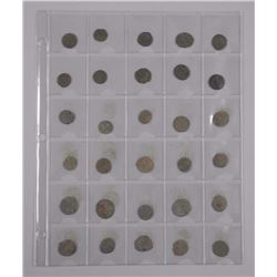 30x Ancient Roman Coins - from a Hoard, Clean and Unclean (ATN: 30 Times the bid price)