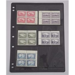 Lot of Mint, Canada Blocks of Stamps, Matched.