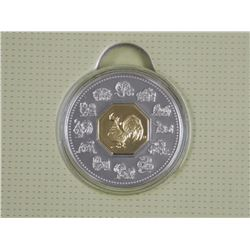 925 Silver with 23kt Gold Overlay Coin - 2005 Lunar with Folio and Stamp etc