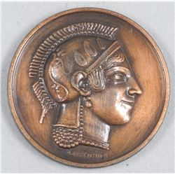 1972 Greece UNC - Medal 'Congress for International Movers' The 'Srylize Athena had many uses at mee