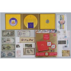 Gates of Chinatown with Genuine and Lunar Coin and 925 Sterling Ram, Silk 1st Day Covers, Chinese Pa