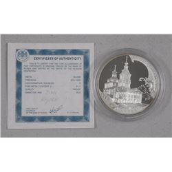 Russia - 925 Silver - 3 Roubles Proof 39.00mm with C.O.A.