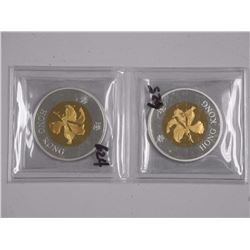 2x Scarce 'Hong Kong' Coins with Silver and 24kt Gold Leaf (ATTN: 2 Times the bid price)