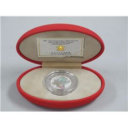 .9999 Pure Silver Maple Leaf Hologram Coin