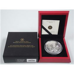 2013 - RCM 5 ounce Silver Maple Leaf Coin. (EER) Reverse Proof