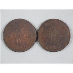 2x Russian 5 'Kopeks' 'Catherine the Great' Coin (1764 and 1763) (ATTN: 2 Times the bid price)