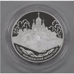 Russia - 2012 Collector Coin 925 Sterling Silver Roubles. proof over 5oz