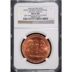 1960 HK-583 SO CALLED DOLLAR NGC MS 65 RD