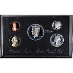 1993 U.S PREMIER SILVER PROOF SET IN ORIGINAL PACKAGING