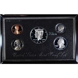 1996 U.S PREMIER SILVER PROOF SET IN ORIGINAL PACKAGING