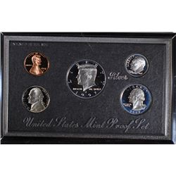 1997 U.S PREMIER SILVER PROOF SET IN ORIGINAL PACKAGING
