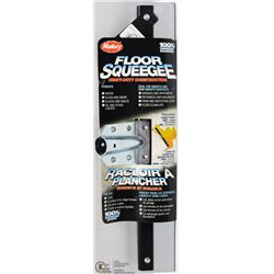 Mallory 18 inch floor squeegee for 18 floor squeegee