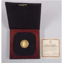 1976 Canada 1/2 oz Proof 22kt Gold $100 Olympic Coin.