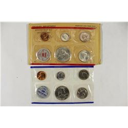 SILVER 1960 US MINT SET (UNC) P/D (WITH ENVELOPE)