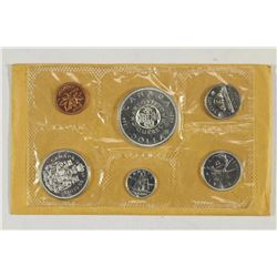 1964 CANADA SILVER (PF LIKE) SET WITH ENVELOPE
