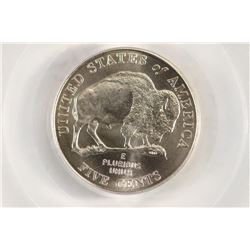 2005-P BISON NICKEL PCGS MS68SF SATIN FINISH