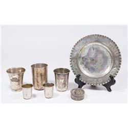 Lot of 7 Judaica Silver Items