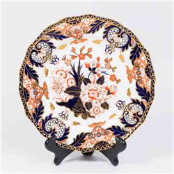 12-19th C. Royal Crown Derby Imari Pattern Dishes