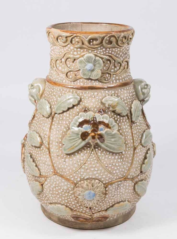 Chinese Porcelain Vase W Mask Heads Butterflies