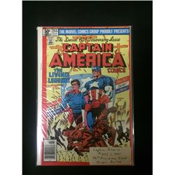 CAPTAIN AMERICA #255 COMIC BOOK