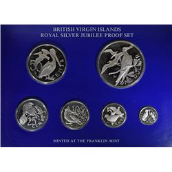 1977 ROYAL SILVER JUBILEE PROOF SET OF THE BRITISH VIRGIN ISLANDS FRANKLIN MINT