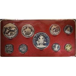 1973 Bahamas Islands Proof Set - 9 Coins with Silver COA Franklin Mint + Box