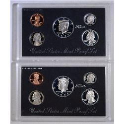 1995 & 1996 U.S. SILVER PROOF SETS IN  ORIGINAL PACKAGING, 95 IS A BETTER DATE