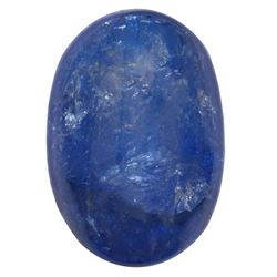 27.36 ctw Oval Tanzanite Parcel