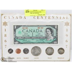 CANADIAN CENTENNIAL ONE DOLLAR BILL & COIN SET