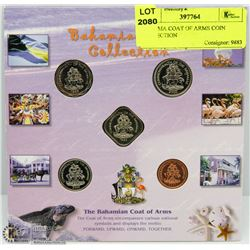BAHAMA COAT OF ARMS COIN COLLECTION