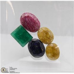 #29 NATURAL GREEN EMERALD & RUBY  SAPPHIRE