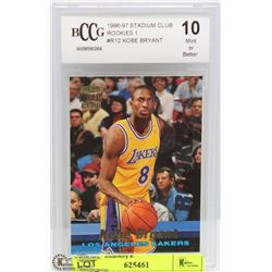 1996-1997 STADIUM CLUB ROOKIE #R12 KOBE BRYANT