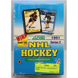 SCORE 1991 NHL 15 PACK HOCKEY CARDS