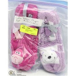 2 PACK LADIES BALLERINA SLIPPERS WITH FACES