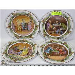 SET OF FOUR ANTIQUE VICTORIAN COLLECTOR PLATES W/