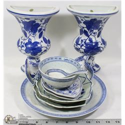 COLLECTION OF BLUE AND WHITE CHINESE PORCELAIN