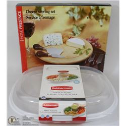 NEW RUBBERMAID PARTY PLATTER & CHEESE SERVING SET